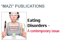 Eating disorders of our time